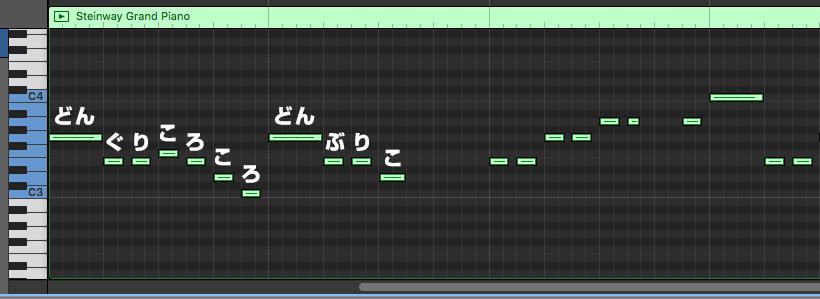 GarageBand音当て画面